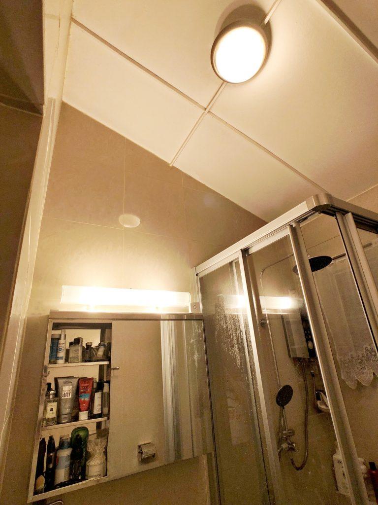 Philips Hue Motion Sensor Bathroom Automation Trick
